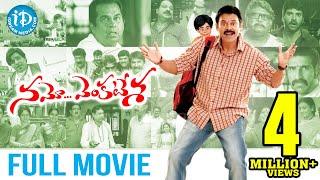 Namo Venkatesa Telugu Full Movie | Venkatesh, Trisha, Brahmanandam | Srinu Vaitla | Devi Sri Prasad