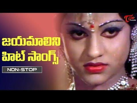 Xxx Mp4 Jayamalini Video Songs Jukebox Jayamalini All Time Superhit Songs TeluguOne 3gp Sex