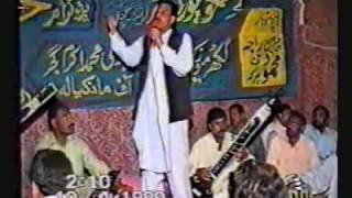 Ch. Akram Gujar Vs Raja Abid (10.04.1999) Part 12