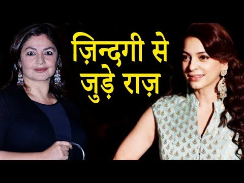 Xxx Mp4 Juhi Chawla Amp Pooja Bhatt Life Secrets Abhishek Bachchan Angry On Aishwarya Rai BMF 3gp Sex
