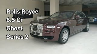 A DAY IN ROLLS ROYCE | Ghost | Series 2 | India | Supercar | Inside | Car | VBO Vlogs | 2017 | 2018