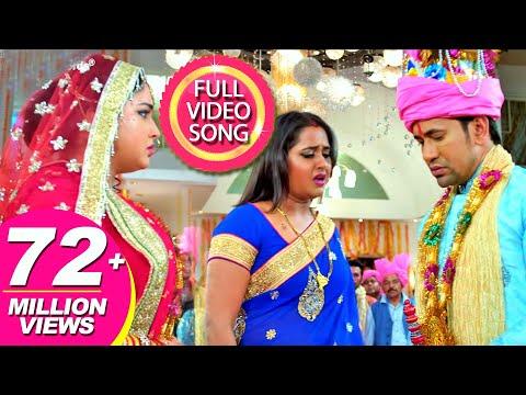 Xxx Mp4 Pativarta Mehariya Chahi BHOJPURI SONG Dinesh Lal Yadav Aamrapali Dubey Kajal Raghwani 3gp Sex
