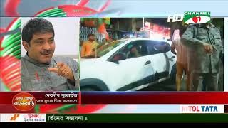 Channel I NEWS 2PM (May 15, 2019)