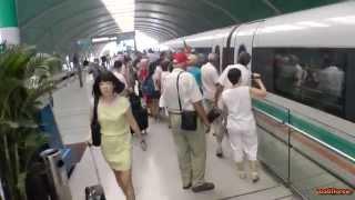 Shanghai, Magnetic Levitation Train
