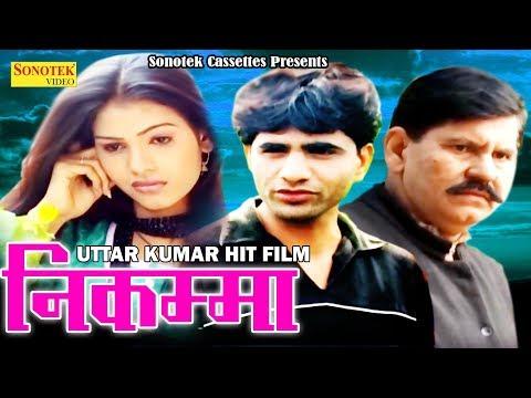 Xxx Mp4 Nikamma निकम्मा Uttar Kumar Dhakad Chhora Hindi Full Movies Sonotek Film 3gp Sex