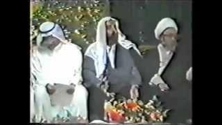 الشيخ حسين الفهيد قديم