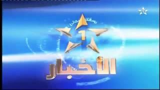 خطأ تقني يكشف كواليس تصوير نشرة أخبار maroc 2016 hhhh