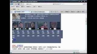 chino drama 红娘子-全集大结局-观看32集33集34集35集36集website