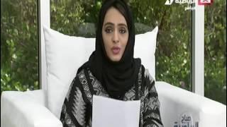 Saudi Sport 2016-11-02  فيديو برنامج #صباح_الرياضية يوم الأربعاء