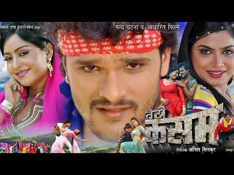 Xxx Mp4 तेरी कसम Teri Kasam Bhojpuri Super Hit Bhojpuri Movie 2017 Khesari Lal Yadav 3gp Sex