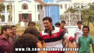 Dev enjoying birthday of Subhashree - Flash Mob [Dev The Superstar]