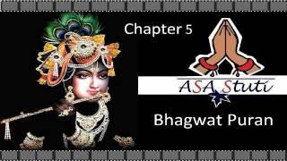 Bhagwat Puran - Chapter 5: धुन्धुकारी को प्रेतयोनि की प्राप्ति और उससे उद्धार.