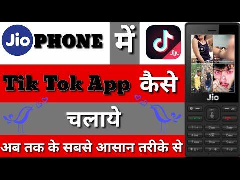 Xxx Mp4 Jio Phone Me Tik Tok App Kaise Chalaye Jio Phone New Update Tik Tok App Chalaye 3gp Sex