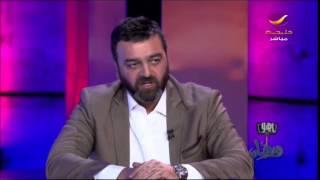 سامر المصري المخرج قتل شخصيه أبوشهاب وجعله خائن لذلك تركت باب الحارة