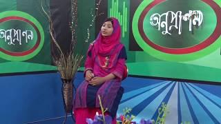 মন ছুঁয়ে যাওয়া একটি নাতে রাসুল | CHoto BoRo Shokoler Kache | Saba Tasnuba | Bangla Islamic Song