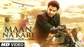 Maan Na Kari (Full Video Song) | Jashan Singh | Goldboy | Nirmaan | Latest Song  2017 |  T-Series