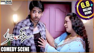 Current Movie || Sushanth & Shakeela Superb Comedy Scene || Sushanth, Sneha Ullal || Shalimarcinema