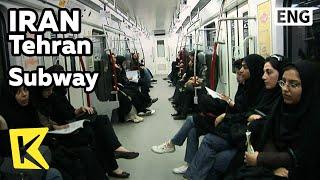 【K】 Travel-Tehran[ 여행-테헤란]지하철, 여성전용 칸/Subway/Transportation/Ladies only