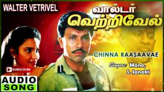 Chinna Rasave Song | Walter Vetrivel Tamil Movie | Sathyaraj | Sukanya | Ilayaraja | Music Master