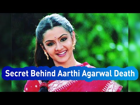 Aarthi Agarwal Died Due To Surgery Failure | Express TV