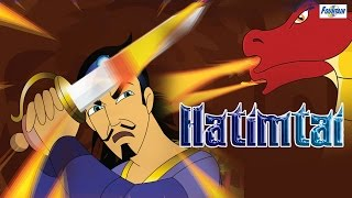 Hatim Tai - Urdu Movies For Kids (Full) | Urdu Cartoon for Children