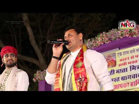 Xxx Mp4 सती भवानी Ramkumar Maluni Bhajan Suras Live New Rajasthani Bhajan Baba NRG Music Live 3gp Sex