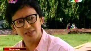 Amader Choto Nodi