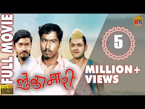 Xxx Mp4 Hit Movie 2016 LUKAMARI लुकामारी FULL MOVIE Ft Saugat Malla Karma Surbina Kark 3gp Sex