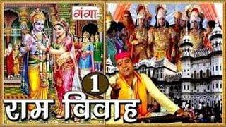 Mithila Varnan | राम विवाह |Ram Vivah | Kunj Bihari | Maithili | HD