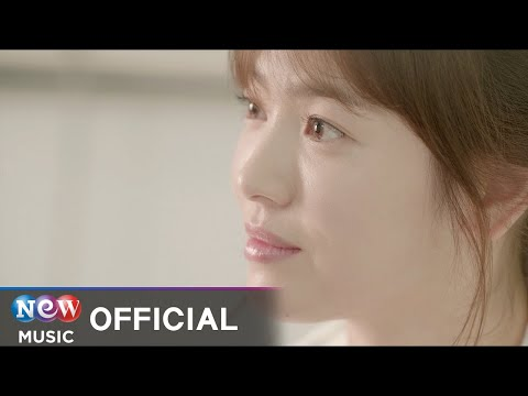 [MV] t Yoonmirae(t 윤미래) _ ALWAYS l 태양의 후예 OST Part.1 Mp3