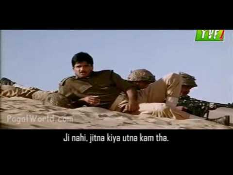 Border Qtiyapa Funny - Most Viral Indian Videos - YouTube India 2013 Rewind.mp4