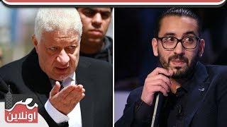 5 معلومات عن وسيم الحريصي الذي سخر من مرتضي منصور