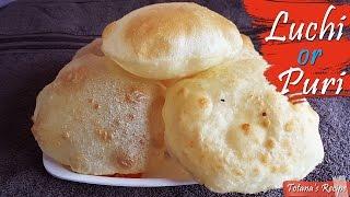 Luchi recipe | Bengali breakfast recipe | Puri Recipe with easy vegetable curry | লুচি রেসিপি