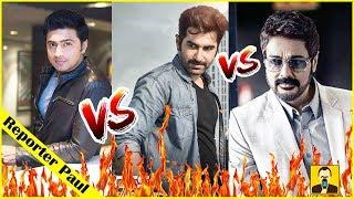 ২০১৭ এর মহাযুদ্ধে কে জিতল? চ্যাম্প? বস-২? না ওয়ান? ভিডিও দেখে বিচার করুন | best bengali Actor 201