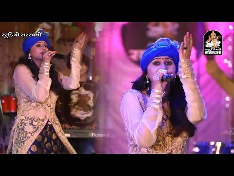 Xxx Mp4 Kinjal Dave No Rankar 2 Part 4 Produce By Studio Saraswati DJ Non Stop Gujarati Garba 2016 3gp Sex