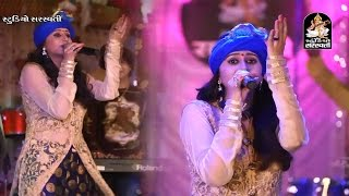Kinjal Dave No Rankar - 2 | Part 4 | Produce by Studio Saraswati | DJ Non Stop | Gujarati Garba 2016