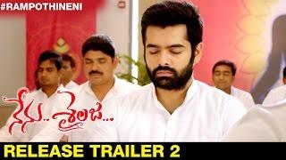 Nenu Sailaja Latest Trailer 2 | Ram | Keerthi Suresh | DSP | 2016 Telugu Movie