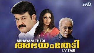 Abhayam Thedi Malayalam Full Movie | Mohanlal | Shobhana | Thilakan | 1986 | Malayalam Full Movie