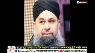 ওগো রাব্বানা  Sayed Ahsan Kader Quadri by egojol