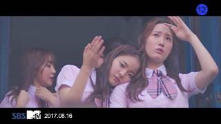 SIS[S.I.S./에스아이에스] - 느낌이와 (I've got a feeling) M/V teaser