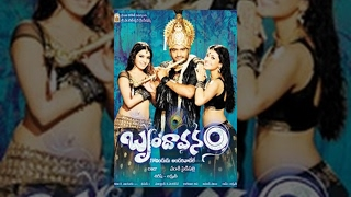 Brundavanam | Full Length Telugu Movie | Jr NTR, Kajal, Samantha