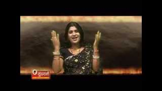 Mahabharat Part - 1 - Sanjo Baghel - Hindi Aalha Song Compilation