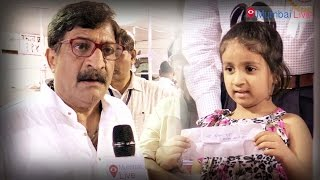 Luck favours a seat to BJP | Mumbai Live