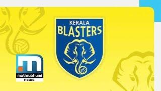 Kerala Blasters, ATK Play Out 0-0 Draw In ISL Opener  Mathrubhumi News