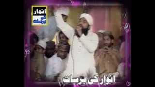Muhanmmad Asif Chishti mehfil naat (( Anwaar Ki Barsaat )) 2013 Gojra