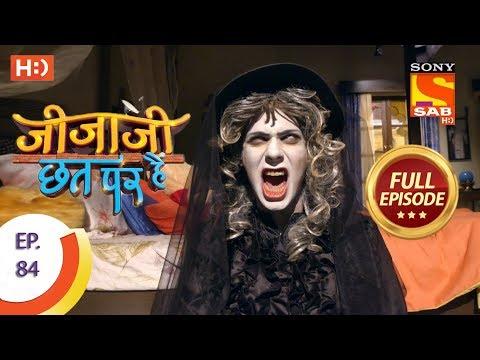 Xxx Mp4 Jijaji Chhat Per Hai Ep 84 Full Episode 4th May 2018 3gp Sex