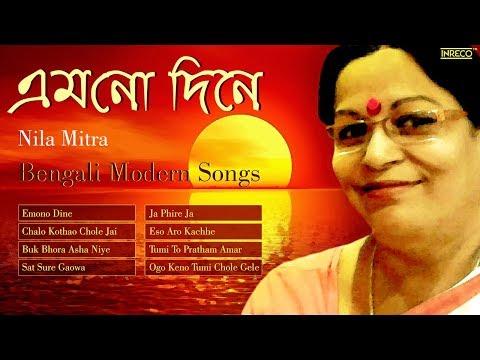 Xxx Mp4 Top Bengali Modern Songs Nila Mitra Emono Dine 3gp Sex