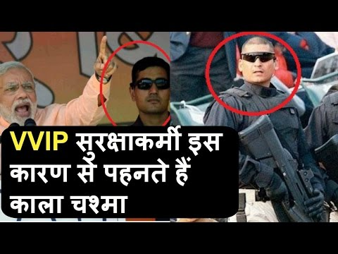 Xxx Mp4 Why Prime Ministers And VVIPs Bodyguard Wear Black Goggles Know Here Headlines India 3gp Sex