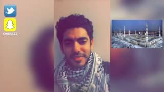 سعودي في إسرائيل