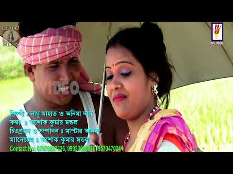 Xxx Mp4 আমার জমিন চাস কোরে Purulia Bangla Song 2018 Amar Jomin Chas Kore Bengali Bangla Song 3gp Sex
